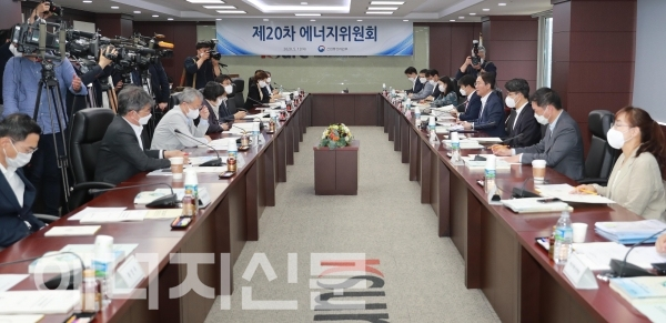 ▲ 12일 무역보험공사에서 '제20차 에너지위원회'가 열리고 있다.